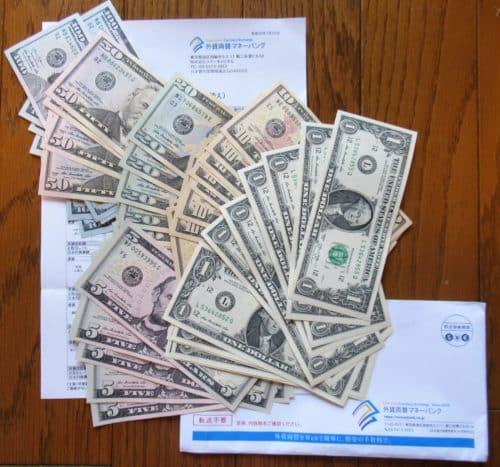 マネーバンクからの米ドル